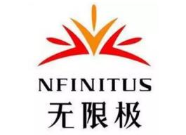西安工商部门对无限极陕西分公司是否涉嫌虚假宣传立案调查