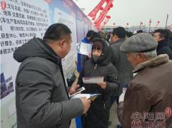 """安阳市2019年""""春风行动""""启动 当天近8000人达成用工意向"""