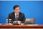 十三届全国人大二次会议日程及议程公布 将举行13场记者会