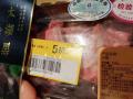 调查|现金支付不享受优惠 杭州一生鲜店被曝打折商品挑人卖