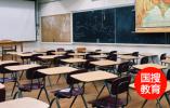 75所高校公布今年财务预算 清华预算逾297亿居首