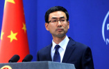 外交部:对北极理事会部长级会议未能发表共同宣言表示遗憾