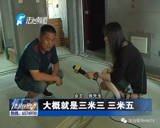 郑州男子买的华瑞紫韵城新房现多处裂缝 物业经理:个人觉得没问题