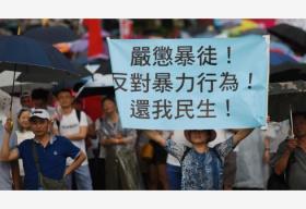 香港舆论:反对暴力、支持警方,共同捍卫香港繁荣稳定