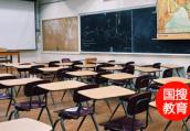 河南农村教师住房福利来了!老师购房每平优惠超1000元