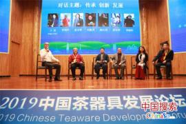 大师聚中原 探讨中国茶器具发展新路径