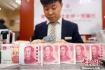 31省份前三季度居民收入榜:上海、北京超5万元