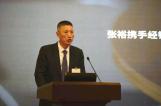 张裕集团周洪江:谋求国际化发展聚焦高品质
