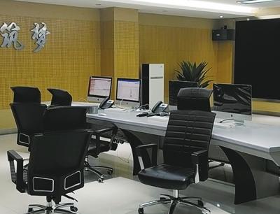 记者实地探访郑州市高新热力公司 客服大厅空无一人
