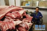 """京城猪肉价格开始下跌 """"保供稳价""""组合拳措施起效"""