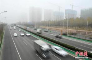 区域性大范围重污染来了!55城启动重污染天气预警