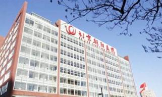 北京检方对在朝阳医院内行凶的犯罪嫌疑人批准逮捕
