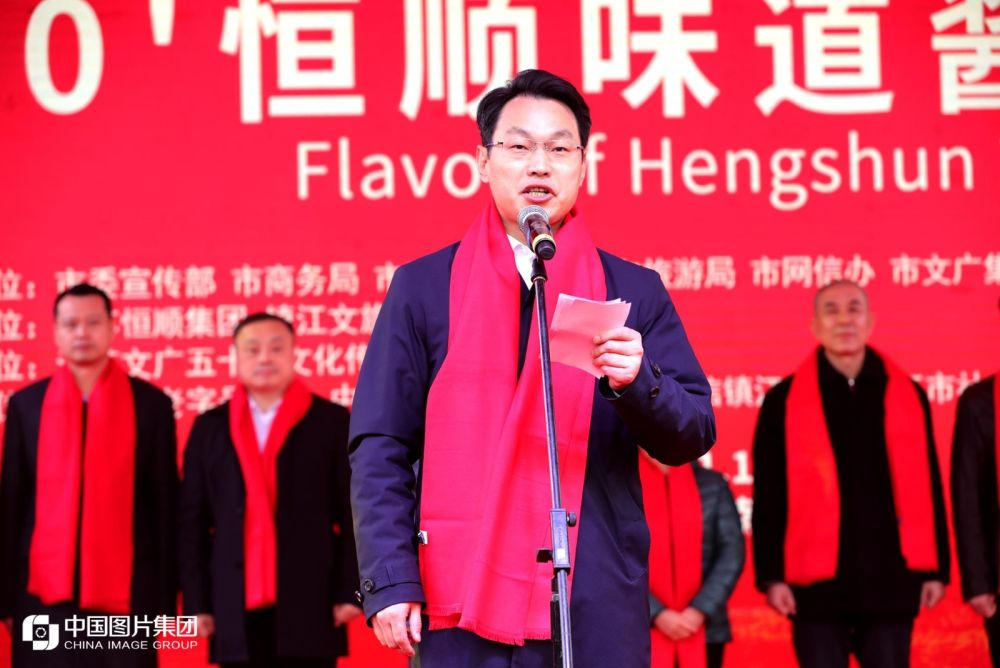 恒顺集团总经理聂旭东致辞。