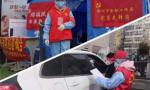 众志成城抗击疫情 民盟郑州市委为疫情防控贡献力量