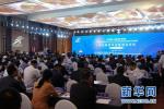 """河北省24個重點合作項目""""線上""""簽約"""
