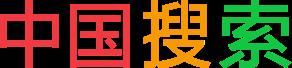 搜索5.0首頁logo