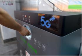 """5G商用迎一周年 网络建设按下""""快进键"""""""