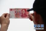 河北省今年全面实施农机报废更新补贴政策