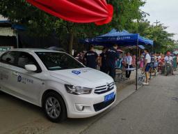 两小时快赔企业财产损失 中国太保紧急应对四川广汉花炮厂燃爆事故