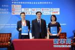 河北省精准打造重点承接北京非首都功能平台体系