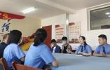 不远千里 联手帮教——漯河市首次对涉罪未成年人跨省联动帮教纪实