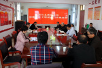 潢川縣教體系統召開創建省級文明城市工作推進會