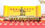 """""""酒祖杜康·封壇大典""""10月25日汝陽杜康村與您有約!"""