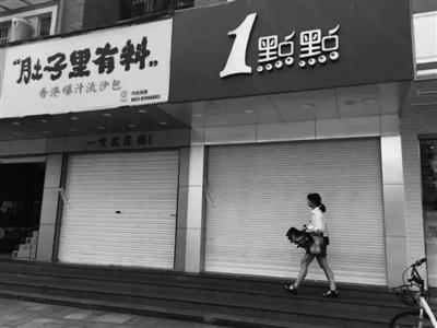 """文三路上天天排长队的""""一点点""""奶茶店被查封"""