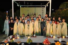 用一場宋代中秋茶宴 致敬傳統美學