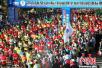2017秦皇岛国际马拉松赛激情开跑 2万余选手海滨竞逐