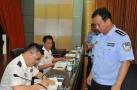 沈阳市公安局对42名破坏营商环境的民警给予相应处分