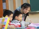莆田出台鼓励报考师范专业新政 每月可领生活补助