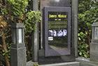 全球首款电子墓碑
