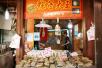 中国名粽都产在鱼米之乡!青浦粽子实测报告出炉!