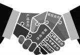 徐州丰县举办科企对接洽谈会