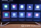 TCL智能电视安装第三软件、沙发管家,看电视直播教程