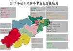 这张杭州地图一定要收好 关键时能救人一命!
