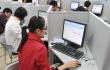 山东考生登录招考平台需手机验证码 验证码长期有效