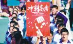 辽宁20.8万人参加高考 比2016年减少一万余人