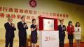 """香港在浙江设了一个联络点 未来想变""""超级联系人"""""""