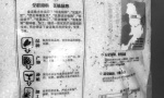 金龙鱼大米上百小虫在袋里爬 事发沃尔玛沈阳太原街店