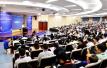 全国高校管理学院院长齐聚浙大 畅议MBA未来之路