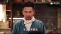 《深夜食堂》广告丨金主片场监督,剧组什么都答应