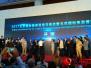 2017年北京国际旅游博览会今日开幕