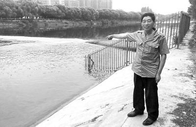 """漯河男子一周连救三命 练就一身过硬""""水上功夫"""""""