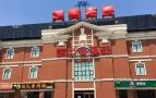 瀋陽又一家保稅商城進入營業倒計時 預計6月底亮相