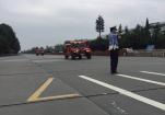民政部针对茂县山体滑坡启动国家Ⅱ级救灾应急响应