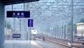 三明一旅客动车上突发疾病,车站紧急救助,全程经历令人暖心!