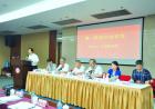 第五届全国重点院校思想政治教育本科专业协同建设研讨会举行