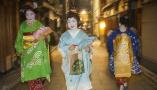 现代日本艺伎的真实生活